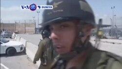 VOA60 DUNIYA: ISRAEL Dakarun Isra'ila Sun Harbe Wata Mata Da 'Yan Uwanta Har Lahira