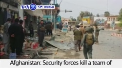 VOA60 World - Militants attack India's consulate in the eastern Afghan city of Jalalabad