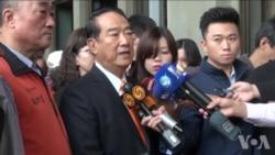 孙中山逝世93年 宋楚瑜呼吁人民利益高于党派利益