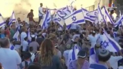 Իսրայելի նոր վարչակազմի առաջին փորձարկումը