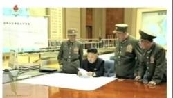 مهترسیهکانی کۆریای باکور