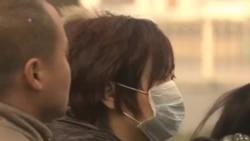 北京週四再被嚴重霧霾籠罩