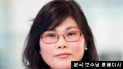 유럽에서 북한 인권운동가로 활동하는 탈북민 출신 박지현 씨.