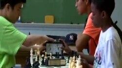 Шаховско училиште