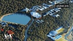 1 000 000 000 ევრო ქუთაისის ტექნოლოგიური უნივერსიტეტისთვის