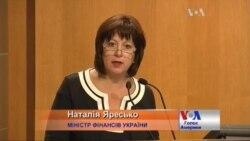 Наталія Яресько: наші реформи допоможуть економіці України вийти з тіні. Відео