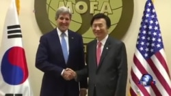 克里指责朝鲜压制网络自由