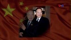 Trung Quốc cách chức Trợ lý Ngoại trưởng vì cáo giác tham nhũng