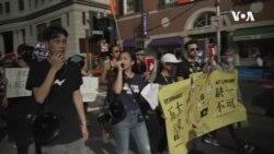 反送中105天 波士顿港人游行声援香港