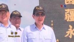 VN phản đối chuyến thăm của tổng thống Đài Loan tới đảo Ba Bình