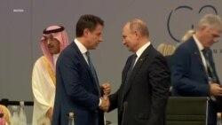Лидеры большой двадцатки на саммите в Аргентине