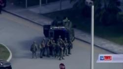 "مهاجم فلوریدا به ١٧ مورد ""قتل عمد"" متهم شد"