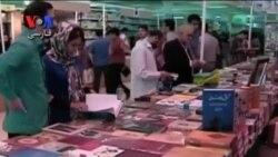 نمایشگاه بین المللی کتاب یا خرده فروشی