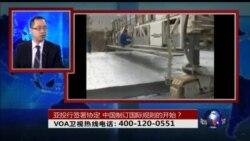 时事大家谈:亚投行签协定 中国开始制订国际规则?