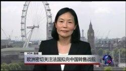 VOA连线:香港特首普选立法政改方案下月表决