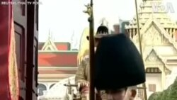 Umwami mushasha wa Tayilande yatanguyeumugirwa wo kugendera umurwa mukuru Bangkok