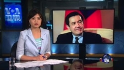 VOA连线:马英九赴港计划遭拒 今晚将以录影发表演说