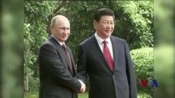 美吁俄遵守中俄联合声明原则 停止分裂乌克兰