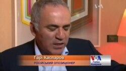 Каспаров вважає Путіна страшнішим за Еболу та ІДІЛ