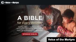 미국의 기독교 선교단체 '순교자의 소리(VOM)' 웹사이트.
