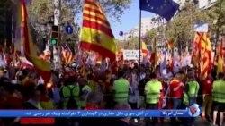راهپیمایی مخالفان جدایی کاتالونیا از اسپانیا