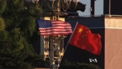 US, China Highlight Cooperation as Differences Loom Large