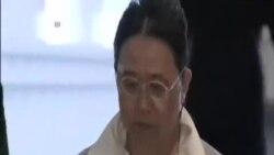 日本逮捕威脅美國駐日使館的嫌疑人