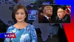 时事大家谈 完整版(2018年5月24日)
