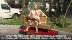 В Лос-Анжелесе установили позолоченную статую Харви Вайнштейна