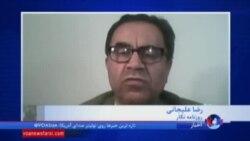 چهارسال اول دولت روحانی تمام شد؛ انجمن صنفی روزنامه نگاران ایران هنوز تعطیل است