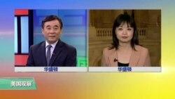 """VOA连线:""""香港众志""""秘书长黄之锋受邀到美国国会发表演讲"""
