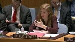 Як в ООН Мінськ-2 хвалили. Відео