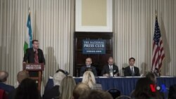 Religious Freedom in Uzbekistan: Discussion in Washington