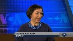"""Дизайнер Оксана Полонець: """"Гарно, що зараз є можливість показати всьому світу, що є Україна"""". Відео"""