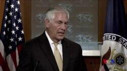 蒂勒森表示對國會的對俄制裁不滿