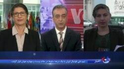 جزئیاتی از سفر نیکی هیلی نماینده آمریکا در سازمان ملل به وین درباره ایران
