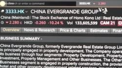 許家印信心喊話 投資者仍憂恆大債務違約期待北京出手干預