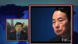 VOA连线:周永康被抓传闻 北京最新进展