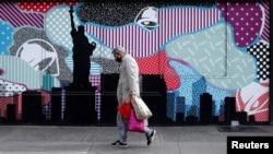 Dyqanet e mbyllura në Manhattan, New York, (11 maj 2020)