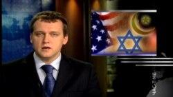 Зовнішня політика США - очима єврейських та мусульманських виборців
