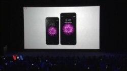 ეფლის ახალი ტელეფონები და მაჯის საათი