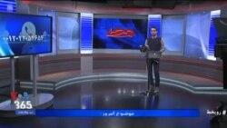 روی خط - اقتصاد ایران در سالی که گذشت
