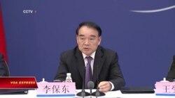 Trung Quốc: Biển Đông không nằm trong nghị trình APEC