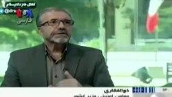 بخشی از برنامه صفحه آخر/ فیلم دوربین مداربسته نشان می دهد مهاجمان تهران لباس زنانه نپوشیده اند