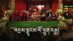 Drepung Monastery Celebrates 600th Anniversary