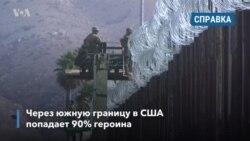 Стена на границе