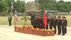 THAILAND VO