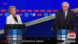美國民主黨總統參選人在紐約辯論