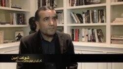 نمایش فیلم خاطرات سنگ بعنوان نماینده عراق در آمریکا آغاز شد