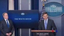白宮稱川普總統最終失去對弗林的信任 (粵語)